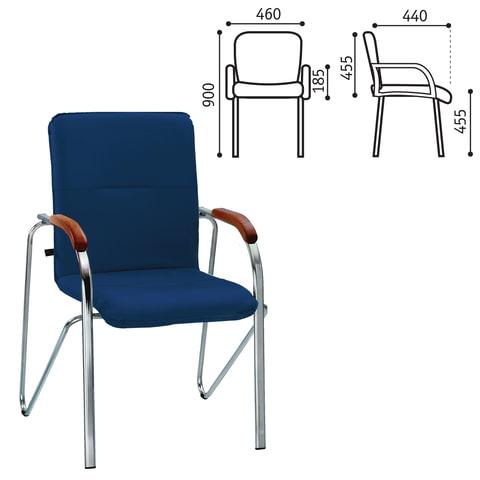 Кресло для приемных и переговорных «Samba», деревянные накладки, хромированный каркас, кожзам, синий