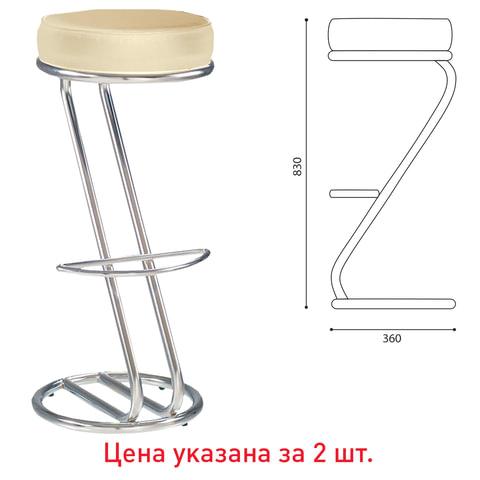 Стулья барные «Zeta Hoker», комплект 2 шт., хромированный каркас, кожзам бежевый
