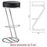 Стулья барные «Zeta Hoker», комплект 2 шт., хромированный каркас, кожзам черный
