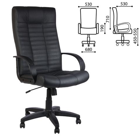 Кресло офисное «Атлант», кожа, черное