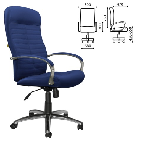 Кресло офисное «Консул», кожа, хром, синее