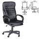 Кресло офисное «Силуэт», кожзам, черное