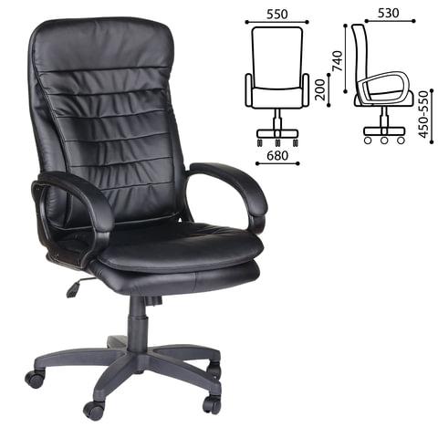 Кресло офисное «Силуэт», экокожа, черное