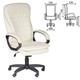 Кресло офисное «Силуэт», кожзам, бежевое