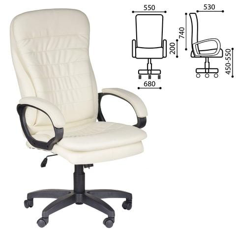 Кресло офисное «Силуэт», экокожа, бежевое