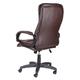 Кресло офисное «Силуэт», кожзам, коричневое