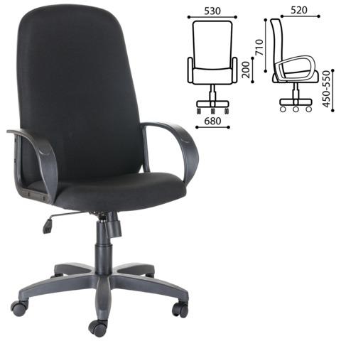 Кресло офисное «Фаворит», СН 279, высокая спинка, с подлокотниками, черное