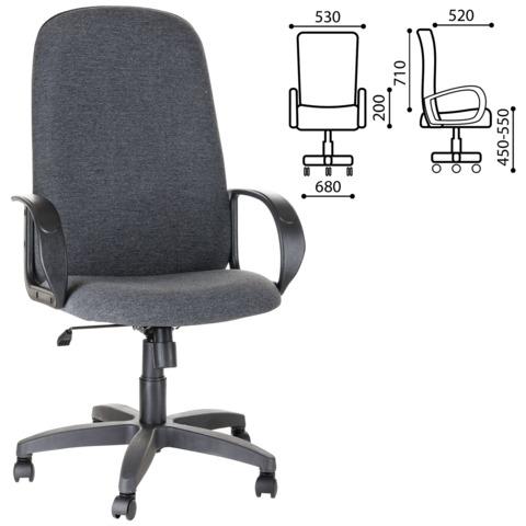 Кресло офисное «Фаворит», СН 279, высокая спинка, с подлокотниками, серое