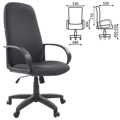 Кресло офисное СН 279, высокая спинка, с подлокотниками, черное-серое