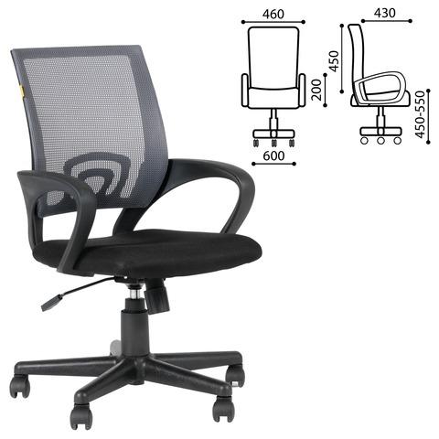 Кресло оператора CH 696 с подлокотниками, комбинированное черное/серое