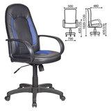 Кресло офисное CH-826/<wbr/>B+BL, кожзам, черное с синими вставками