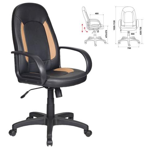 Кресло офисное CH-826/<wbr/>B+BG, кожзам, черное с бежевыми вставками