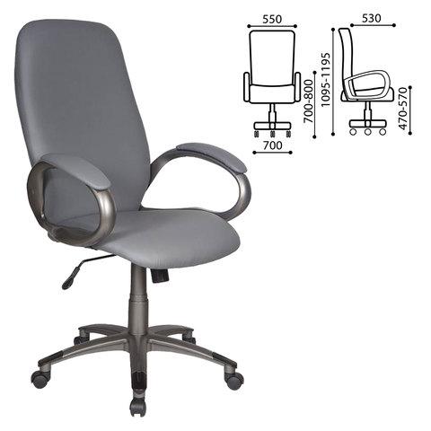 Кресло офисное T-700DG/<wbr/>OR-17, кожзам, серое