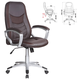 Кресло офисное T-9910/<wbr/>BROWN, кожзам, коричневое