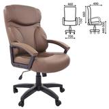 Кресло офисное BRABIX «Vector EX-559», экокожа «премиум», бежевое