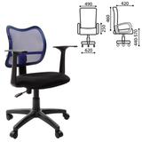 Кресло оператора BRABIX «Drive MG-350», с подлокотниками, комбинированное черное/<wbr/>синее, TW