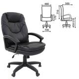 Кресло офисное BRABIX «Trend EX-568», экокожа, черное