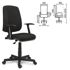 Кресло оператора BRABIX «Basic MG-310», с подлокотниками, черное, KB