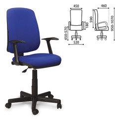 Кресло оператора BRABIX «Basic MG-310», с подлокотниками, синее, KB