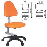 Кресло детское KD-8, без подлокотников, оранжевое