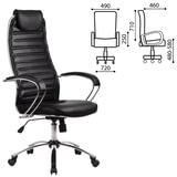 Кресло офисное МЕТТА «BC-5CH», экокожа, хром, черное