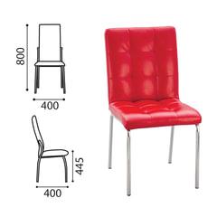 Стул для столовых, кафе, дома «Ralph», хромированный каркас, кожзам, красный