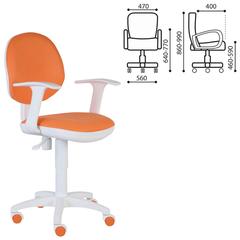 Кресло CH-W356AXSN с подлокотниками, оранжевое, пластик белый