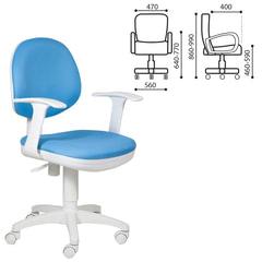 Кресло CH-W356AXSN с подлокотниками, голубое, пластик белый
