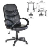 Кресло офисное «Канц», экокожа, черное