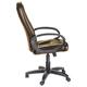 Кресло офисное «Канц», экокожа, коричневое