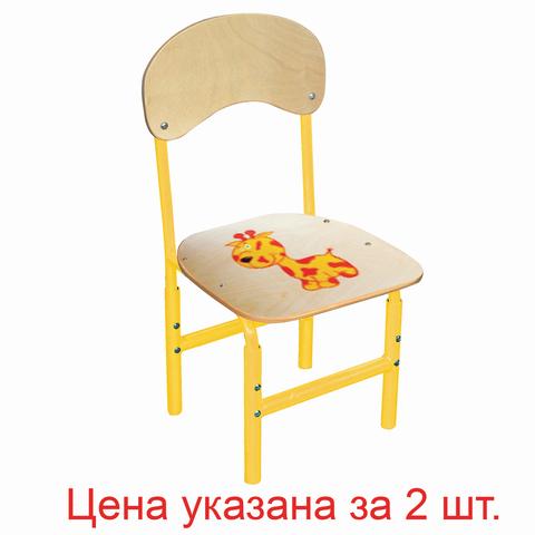"""Стулья детские """"Тёма"""", комплект 2 шт., регулируемые, рост 1-3 (100-145 см), Жираф, фанера/металл, желтый"""