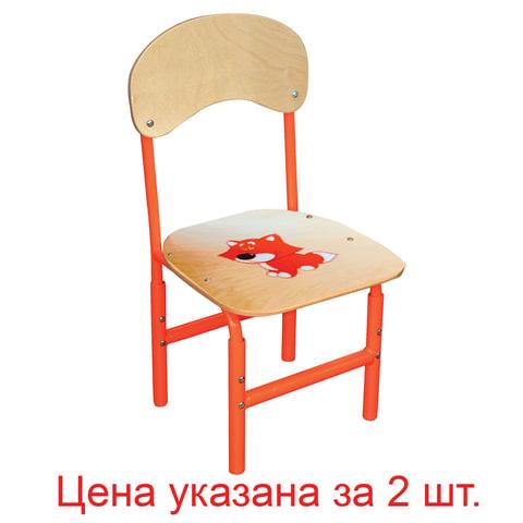 """Стулья детские """"Тёма"""", комплект 2 шт., регулируемые, рост 1-3 (100-145 см), Лис, фанера/металл, оранжевый"""