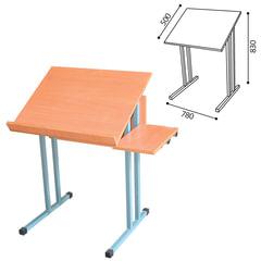 Стол-парта 1-местный для черчения, 780×500×830 мм, рост 6, серый каркас, ЛДСП бук