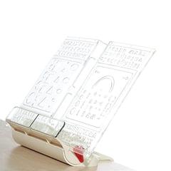 Подставка для книг ДЭМИ «Трафарет», пластиковая, бежевая
