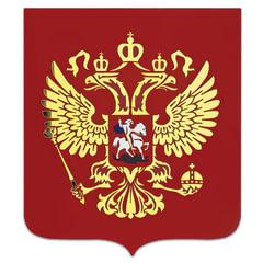 Герб РФ, 50×42 см, из акрила, инкрустация, с крепежем
