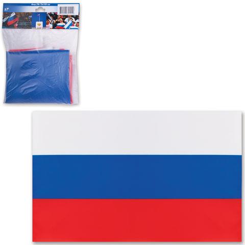 Флаг РФ, 70×105 см, упаковка с европодвесом