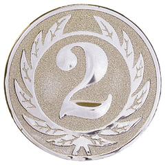 Вкладыш-эмблема для медалей, кубков, призов, «Второе место», металлический, D=50 мм, цвет серебристый
