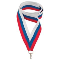 Лента для медали (ширина 19 мм, длина 320 мм), триколор