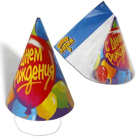 Праздничный колпак «С ДНЕМ РОЖДЕНИЯ» (шары), набор 8 штук, в упаковке с европодвесом