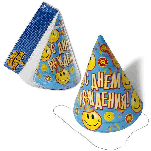 Праздничный колпак «С ДНЕМ РОЖДЕНИЯ» (улыбки), набор 8 штук, в упаковке с европодвесом