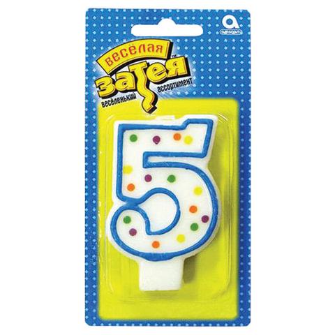 Праздничная свеча цифра «5» высотой 7,6 см