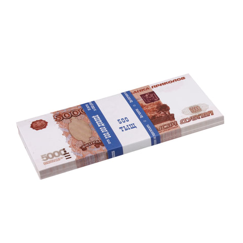 """Деньги шуточные """"5000 рублей"""", упаковка с европодвесом"""