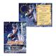Диплом «Знаки зодиака», «Водолей», формат А5, ламинированный