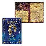 Диплом «Знаки зодиака», «Дева», формат А5, ламинированный