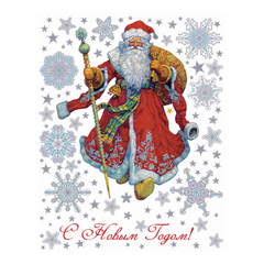 Украшение для окон и стекла декоративное «Дед Мороз с мешком подарков», 30×38 см, ПВХ