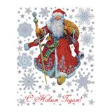 Украшение для окон и стекла декоративное «Дед Мороз и звери», 30×38 см, ПВХ