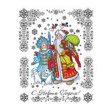 Украшение для окон и стекла декоративное «Дед Мороз и Снегурочка», 30×38 см, ПВХ