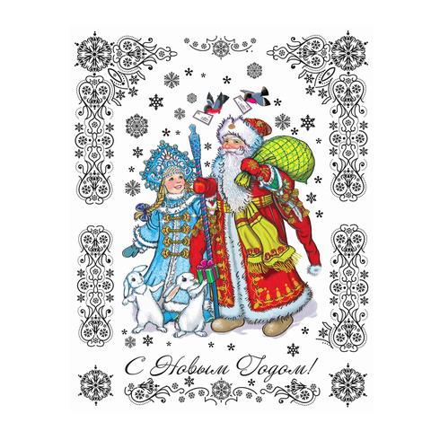 """Украшение для окон и стекла декоративное """"Дед Мороз и Снегурочка"""", 30х38 см, ПВХ"""