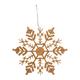 Украшение елочное подвесное «Снежинка-паутинка золотая», 16,5×16,5 см, пластик