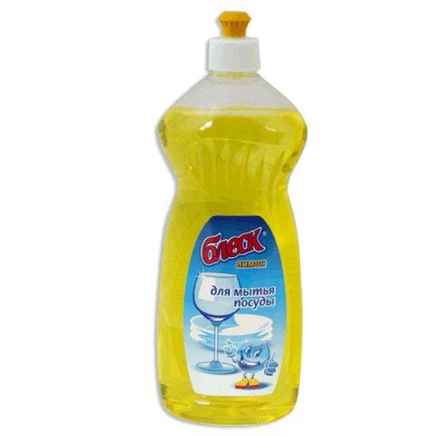 Средство для мытья посуды, 750 мл, БЛЕСК «Лимон»